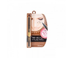 AVANCE Joliet Liquid Eyeliner - Brown