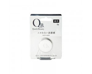 QB Quick Beauty Deoderant Cream FREE 1